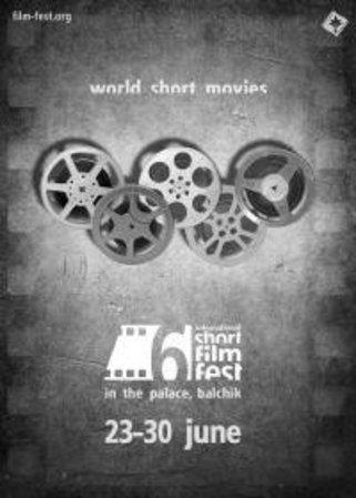6th IN THE PALACE International Short Film Festival, Balchik, 2008