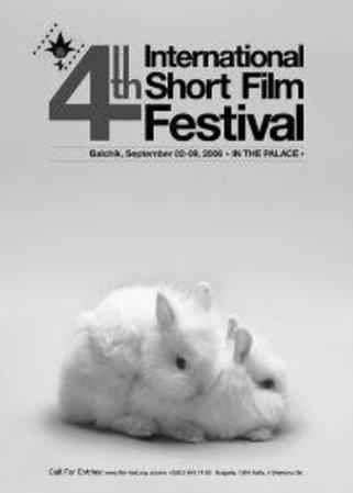 4th IN THE PALACE International Short Film Festival, Balchik, 2006